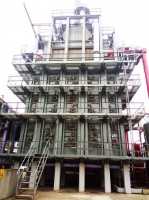 AINSY-850℃化工裂解炉
