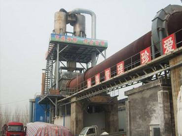 AINH-65米燃气回转窑1550℃
