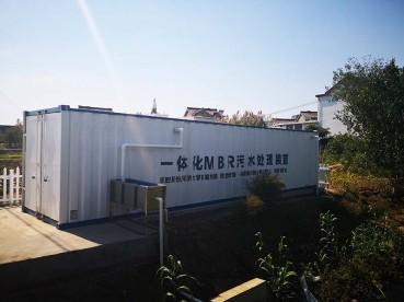 AIN-MBR污水处理装置